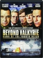 BEYOND VALKYRIE: Dawn of the Fourth Reich - Thumb 1