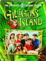 GILLIGAN'S ISLAND: The Complete Second Season - Thumb 1