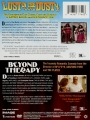 LUST IN THE DUST / BEYOND THERAPY - Thumb 2