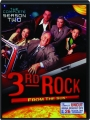 3RD ROCK FROM THE SUN: The Complete Season Two - Thumb 1