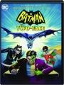 BATMAN VS. TWO-FACE - Thumb 1