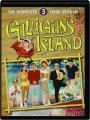 GILLIGAN'S ISLAND: The Complete Third Season - Thumb 1