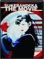 SUKEBAN DEKA: The Movie - Thumb 1