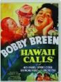 HAWAII CALLS - Thumb 1