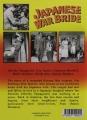 JAPANESE WAR BRIDE - Thumb 2