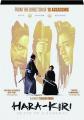 HARA-KIRI: Death of a Samurai - Thumb 1