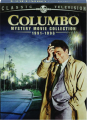COLUMBO MYSTERY MOVIE COLLECTION 1991-1993 - Thumb 1