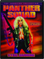 PANTHER SQUAD - Thumb 1