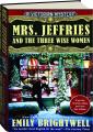 MRS. JEFFRIES AND THE THREE WISE WOMEN - Thumb 1