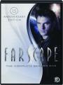 FARSCAPE: The Complete Season One - Thumb 1