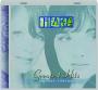 HEART: Greatest Hits 1985-1995 - Thumb 1