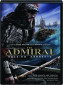 THE ADMIRAL: Roaring Currents - Thumb 1