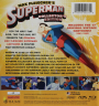 MAX FLEISCHER'S SUPERMAN: Collector's Edition - Thumb 2
