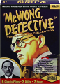 MR. WONG, DETECTIVE: The Complete Collection - Thumb 1