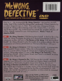 MR. WONG, DETECTIVE: The Complete Collection - Thumb 2