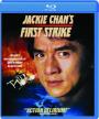 JACKIE CHAN'S FIRST STRIKE - Thumb 1
