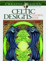CELTIC DESIGNS COLORING BOOK - Thumb 1