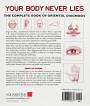 YOUR BODY NEVER LIES: The Complete Book of Oriental Diagnosis - Thumb 2