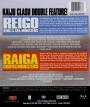 KAIJU CLASH DOUBLE FEATURE: Reigo / Raiga - Thumb 2