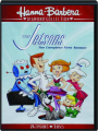 THE JETSONS: The Complete First Season - Thumb 1