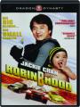 ROBIN-B-HOOD - Thumb 1