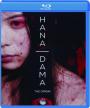 HANA-DAMA: The Origin - Thumb 1