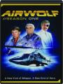 AIRWOLF: Season One - Thumb 1