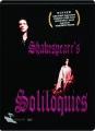 SHAKESPEARE'S SOLILOQUIES - Thumb 1