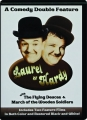 THE LAUREL & HARDY DOUBLE FEATURE - Thumb 1