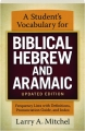 A STUDENT'S VOCABULARY FOR BIBLICAL HEBREW AND ARAMAIC - Thumb 1