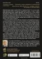 THE BOOK OF GRIMOIRES: The Secret Grammar of Magic - Thumb 2