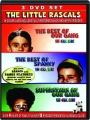 THE LITTLE RASCALS - Thumb 1
