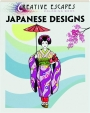 JAPANESE DESIGNS: Creative Escapes Coloring Book - Thumb 1
