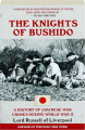 THE KNIGHTS OF BUSHIDO: A History of Japanese War Crimes During World War II - Thumb 1