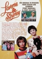 LAVERNE & SHIRLEY: The Complete First Season - Thumb 2