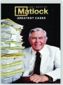 MATLOCK: Greatest Cases - Thumb 1