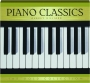 PIANO CLASSICS: The Gold Collection - Thumb 1