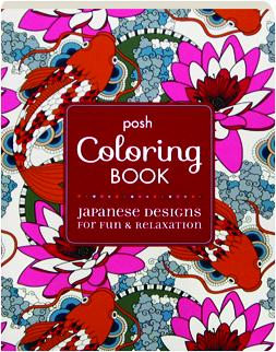 JAPANESE DESIGNS FOR FUN RELAXATION Posh Coloring Book