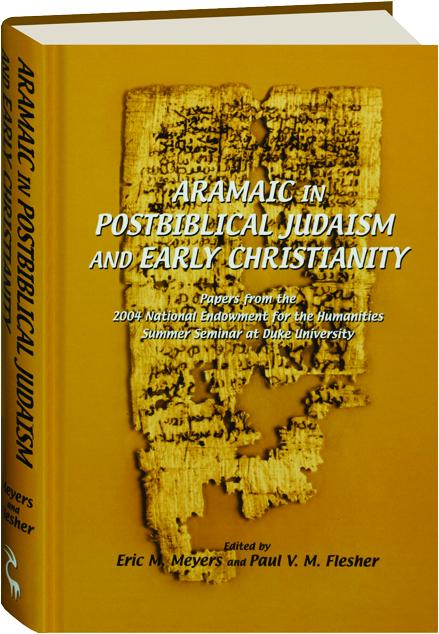 judaism and early christianity essay The religions christianity and judaism have a great deal in common early christianity was influenced by judaism as it was created by jews as a result of early christianity being practiced by mostly jews, there were more similarities between early christianity and judaism than there is between modern christianity and judaism.